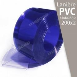Présentation : rouleau de lanières PVC souple transparent 200x2